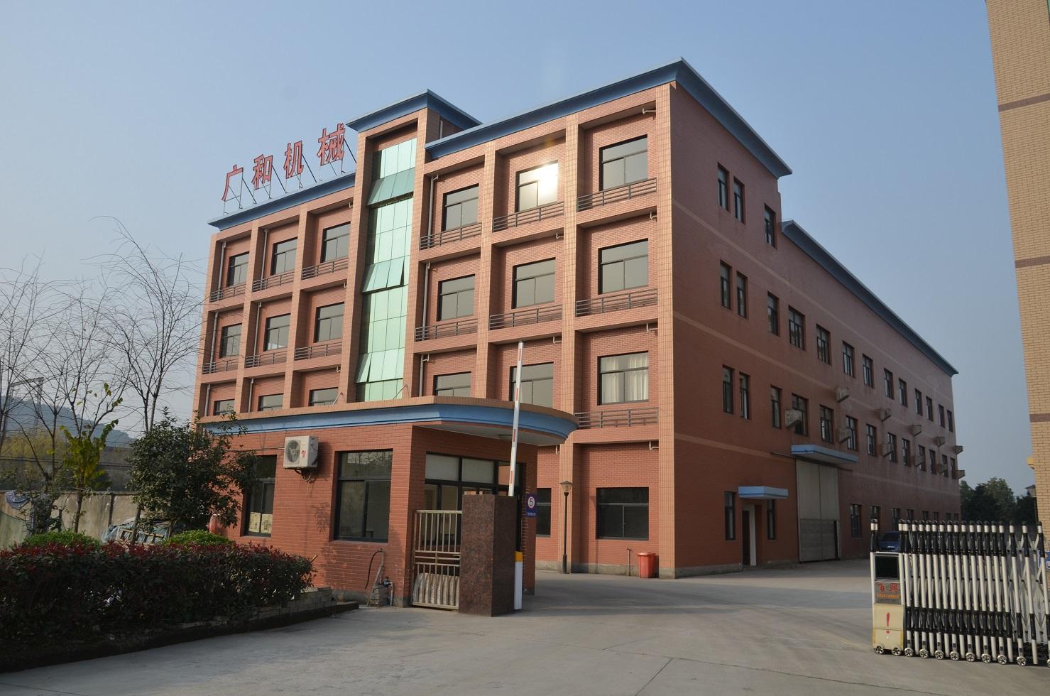 杭州广阔和机械有限公司_厂房5_20151230.jpg