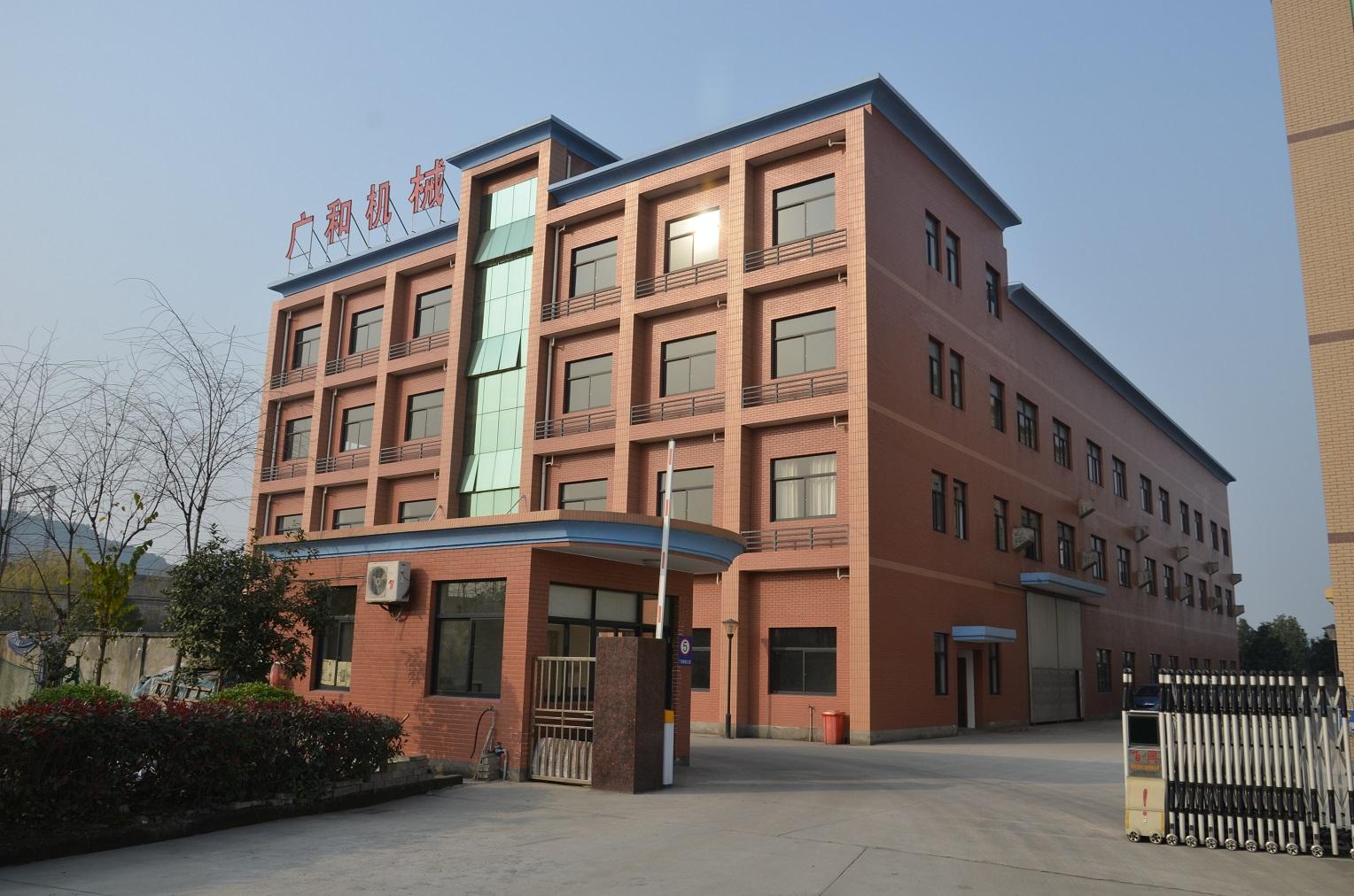 杭州广阔和机械有限公司_厂房2_20151230.JPG